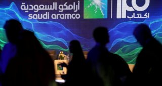 Saudi Aramco shares priced at top of range in world's biggest IPO