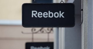 Adidas plans to sell ailing Reebok business within months - manager magazin