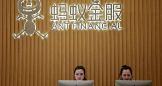 Exclusive: Ant may raise up to $17 billion in Shanghai IPO leg as investors submit bids, say sources