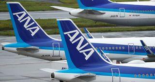 Japan's ANA to cut 3,500 jobs in 3 years as it anticipates prolonged virus woes: Yomiuri