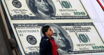 DOLLAR INDEX SLIPS ABOUT 0.1% TO 31-MONTH LOW OF 91.707