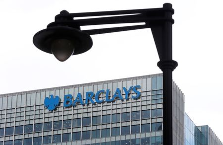 A security camera is seen near a Barclay bank office at Canary Wharf  in London