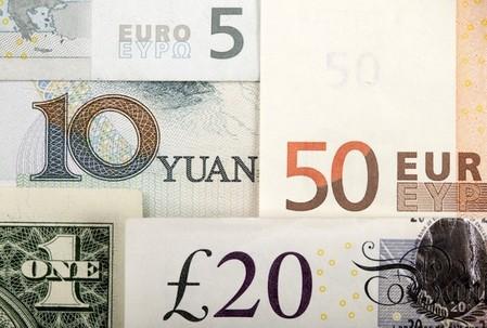 Devisen Euro Bewegt Sich Kaum Marketscreener