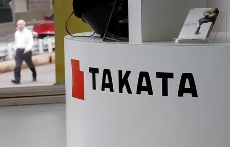 Conclut un accord de $1 md avec la justice US-sces — Takata