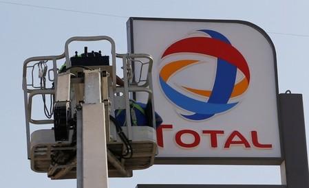Total va se renforcer dans les activités pétrochimiques aux Etats-Unis