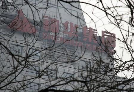 China to create 10 'mega' coal companies through M&As