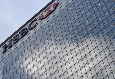 The HSBC headquarters is seen in the Canary Wharf financial district in east London