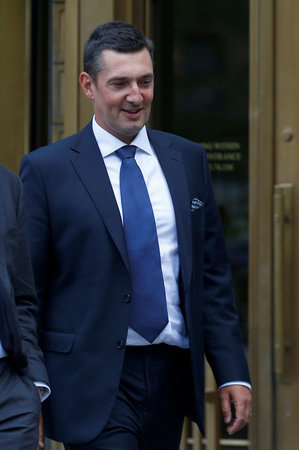 Chris Ashton, former London-based trader for Barclays Plc, exits the U.S. Federal Court in Manhattan following a hearing for conspiring to rig prices in the foreign exchange market in New York