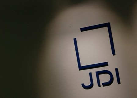 FILE PHOTO - Japan Display Inc's logo is pictured at its headquarters in Tokyo