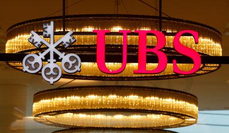 Bénéfice net en hausse pour Credit Suisse et UBS au deuxième trimestre