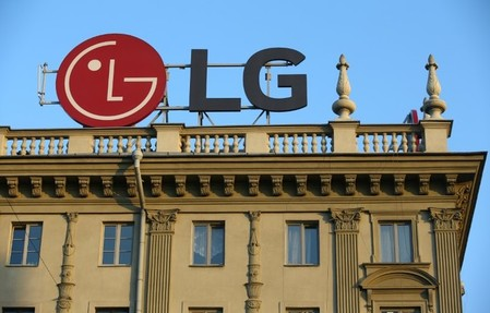 LG logo is seen on a building roof in Minsk