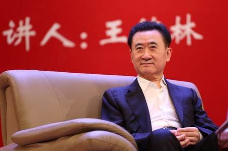 Wang Jianlin of Dalian Wanda Group gives a speech at a university in Beijing