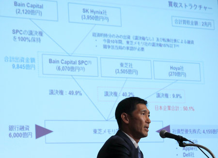 Bain Capital LP Managing Director Yuji Sugimoto speaks during a news conference in Tokyo