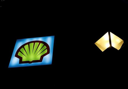 Showa Shell Sekiyu's logo is seen at its gas station in Tokyo