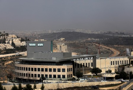 FILEP PHOTO: A building belonging to Teva Pharmaceutical Industries, the world's biggest generic drugmaker and Israel's largest company, is seen in Jerusalem