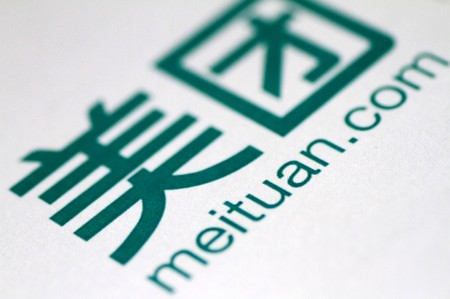 FILE PHOTO: Illustration photo of the Meituan logo