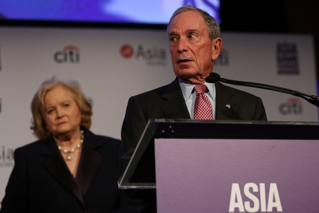 Former Mayor of New York City Bloomberg gives a speech during the 2017 Asia Game Changer Awards and Gala Dinner in New York