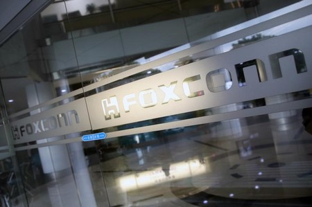 The logo of Foxconn, the trading name of Hon Hai Precision Industry, is seen at its headquarters in New Taipei City