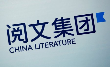 FILE PHOTO: A company logo of China Literature is displayed in Hong Kong