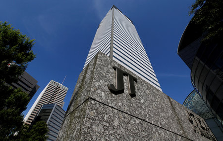 FILE PHOTO: Japan Tobacco Inc headquarters building is seen in Tokyo