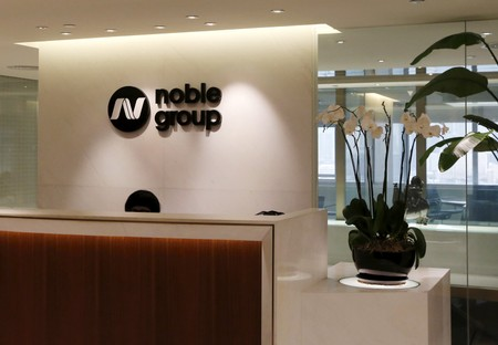 FILE PHOTO: The reception of Noble Group is seen at its headquarters in Hong Kong