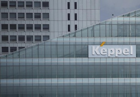 A Keppel Corporation logo in the central business district of Singapore