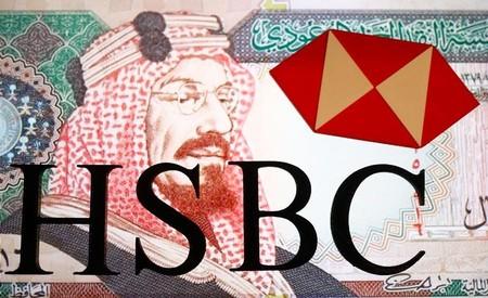 HSBC : Arcapita appointed advisor to HSBC Saudi for $150 million