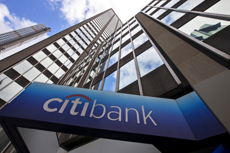 FILE PHOTO: A view of the exterior of the Citibank corporate headquarters in New York