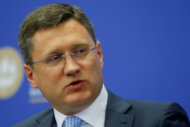 FILE PHOTO: Russian Energy Minister Novak attends a session of the St. Petersburg International Economic Forum