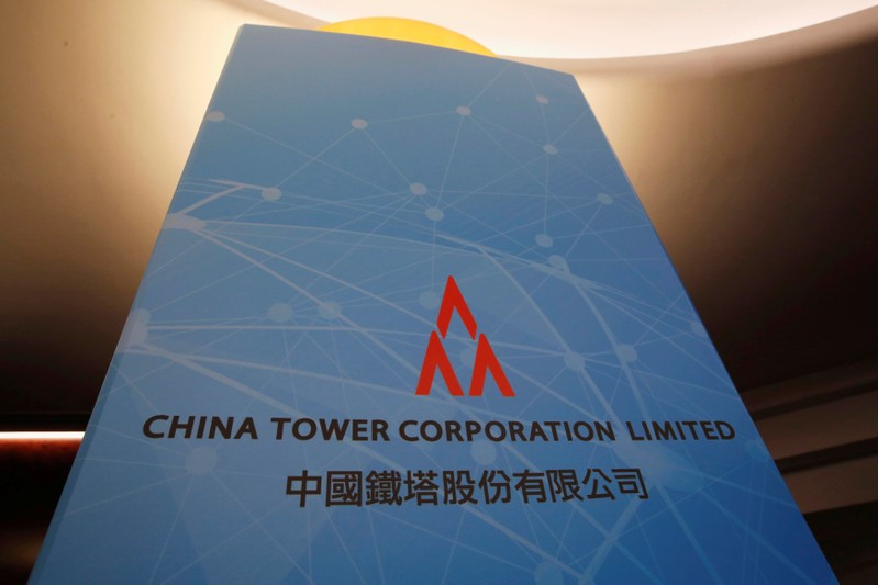 CHINA TOWER SIGNE LA PLUS GRANDE IPO MONDIALE DEPUIS 2016