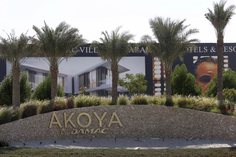 FILE PHOTO: A view shows the signboard after the removal of the Trump International Golf Club portion at the AKOYA by DAMAC development in Dubai