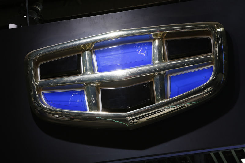 The logo of Geely Automobile Holdings is pictured at the Auto China 2016 auto show in Beijing