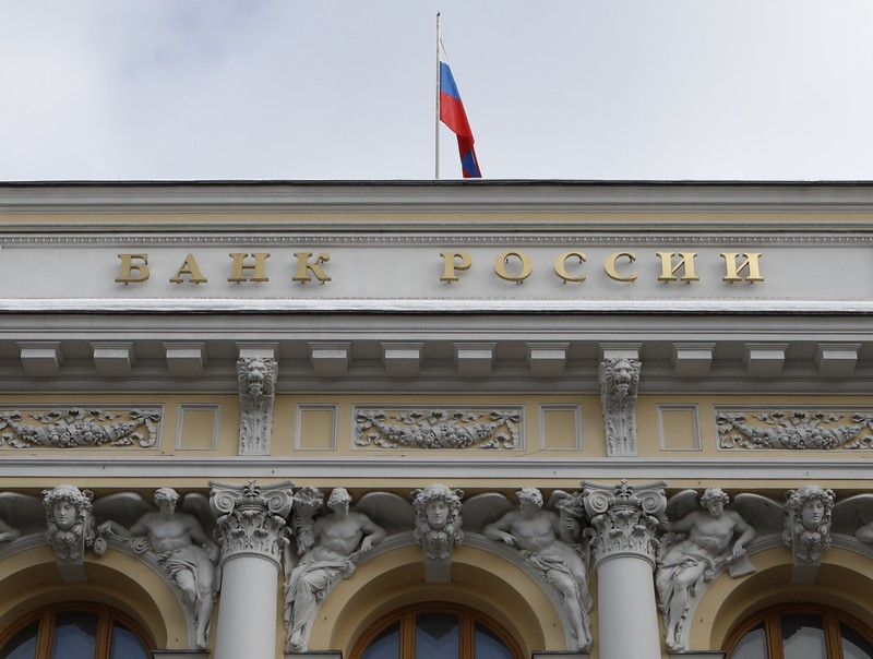 A view shows the Russia's Central Bank headquarters in Moscow