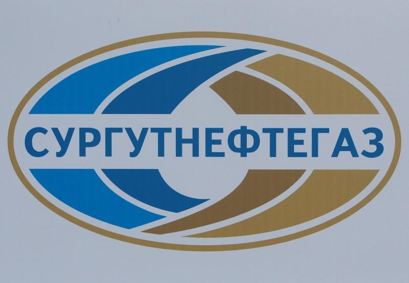 File Photo The Logo Of Russian Oil Producer Surgutneftegaz