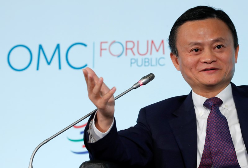 Alibaba Group co-founder and Executive Chairman Ma attends WTO Forum