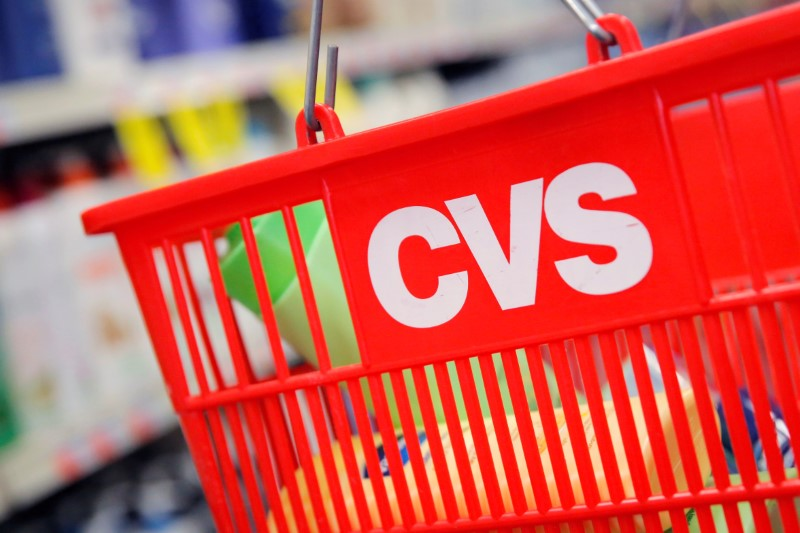 FILE PHOTO: The CVS logo is seen at one of their stores in Manhattan, New York, U.S.
