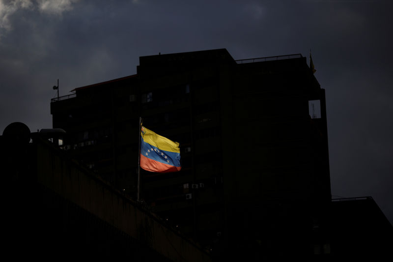 Exxon Mobil Venezuela Navy Confronts Exxon Oil Ship In Guyana Inspiration Marathon Oil Stock Quote