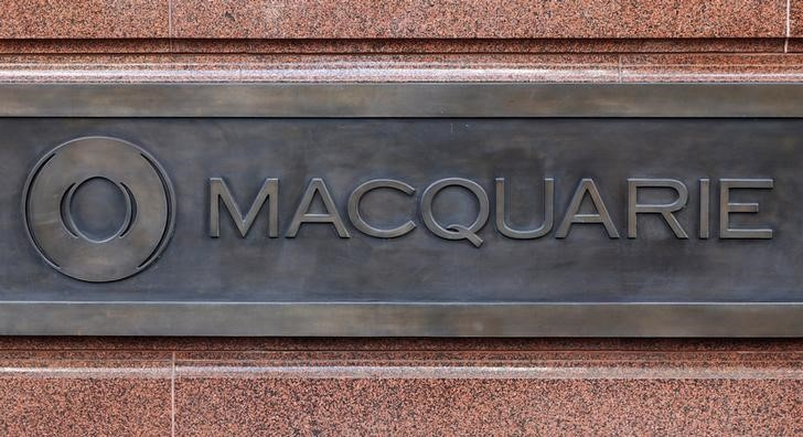 Macquarie Group's logo is pictured on the wall of the Sydney headquarters after the Australian bank's full year results were announced