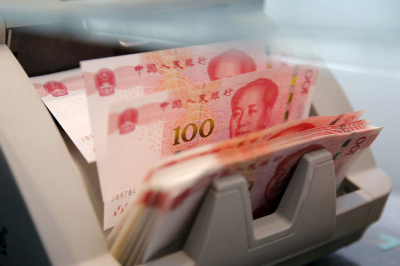 Bank of China to enable payment in yuan on U S  e-commerce