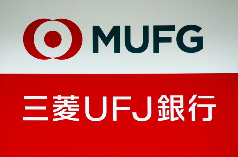 FILE PHOTO: A signboard of MUFG Bank is seen in Tokyo