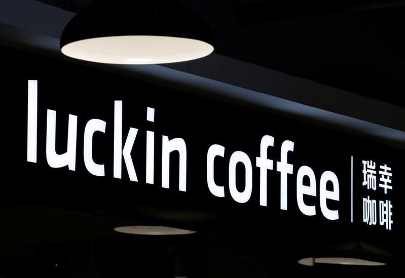 Luckin Coffee Stock