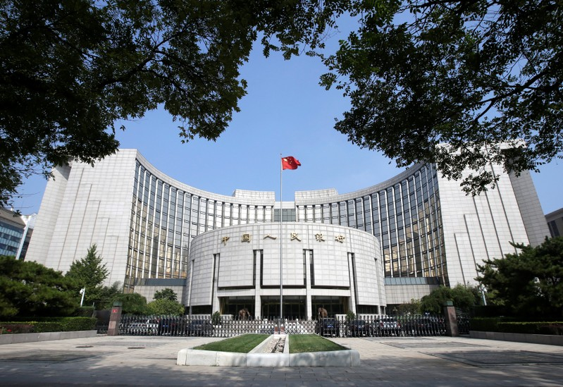 FILE PHOTO: Headquarters of the PBOC, the central bank, is pictured in Beijing