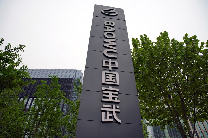 A Baowu Steel Group sign is seen in Pudong district in Shanghai