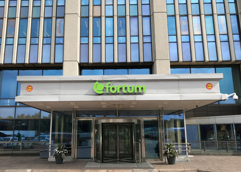 FILE PHOTO: A general view of the Fortum headquarters in Espoo