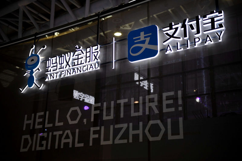 Logo of Ant Financial Services Group is seen next to a logo of Alipay at the Digital China exhibition in Fuzhou, Fujian
