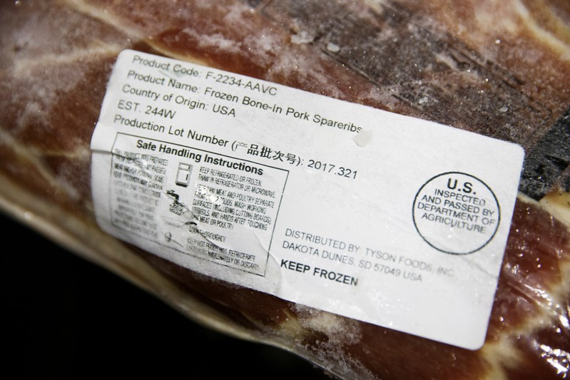 China June pork imports surge 62 8% from a year earlier