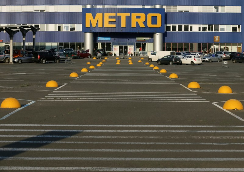 View shows Metro cash and carry store in Kiev