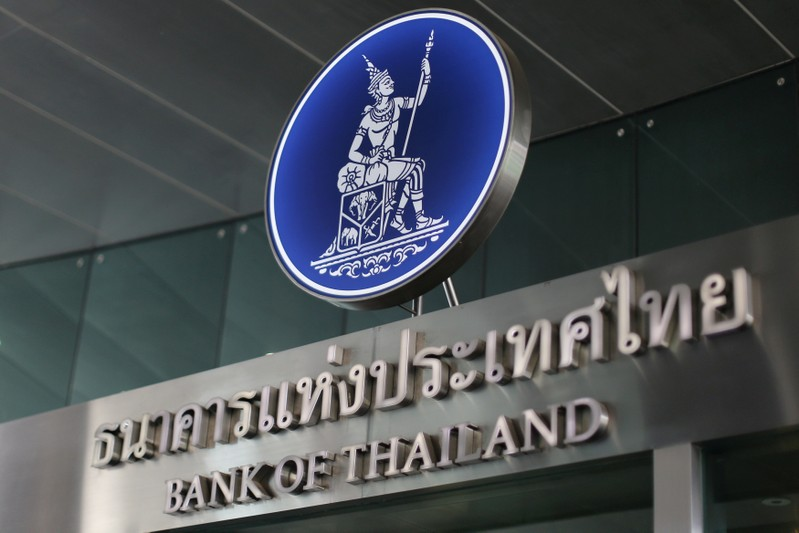 Thailand's central bank is seen at the Bank of Thailand in Bangkok