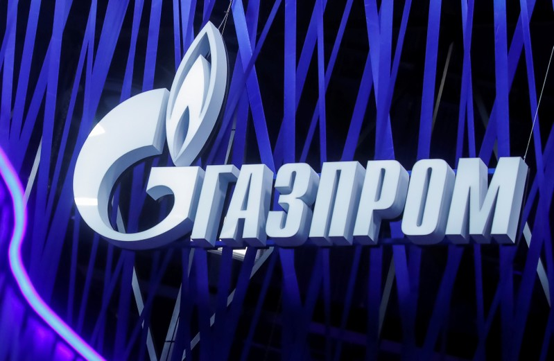 Logo of Russian gas giant Gazprom