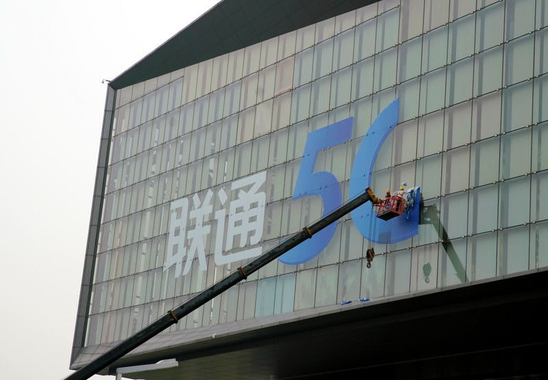 Signs of 5G and China Unicom are seen in Pudong district in Shanghai